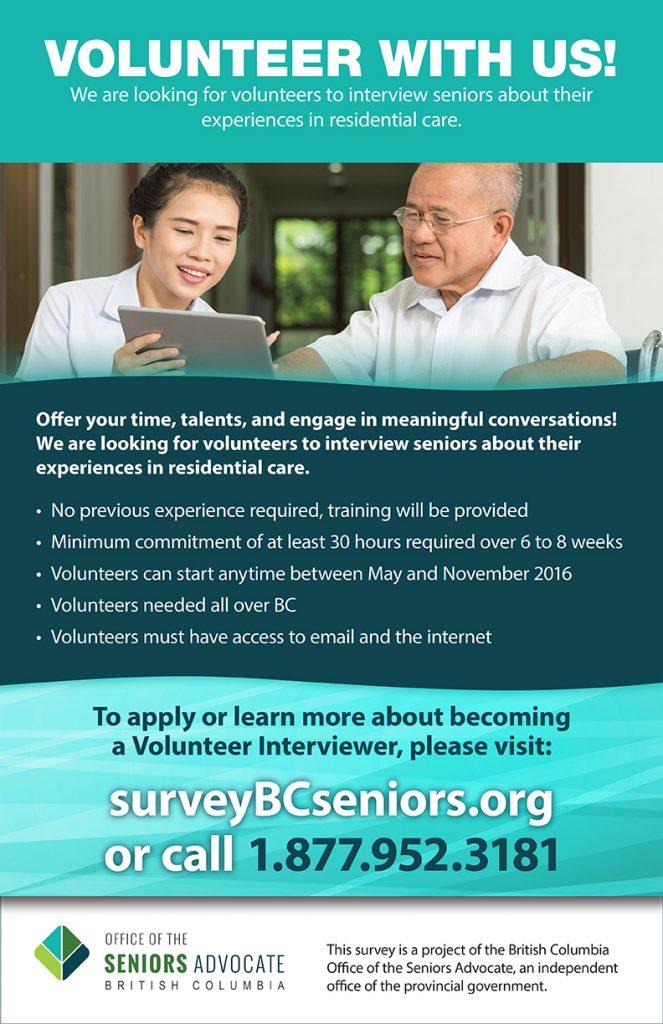 Seniors Advocate Call for Volunteers